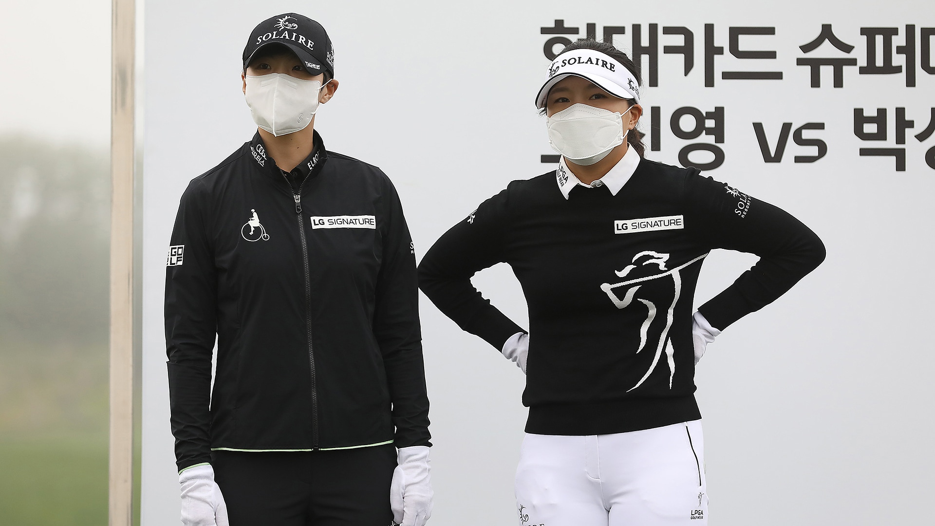 World Nos. 1 and 3, Jin Young Ko and Sung Hyun Park, split charity skins match