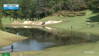 Heavy rains shorten par-4 10th hole for Round 2 at Zozo