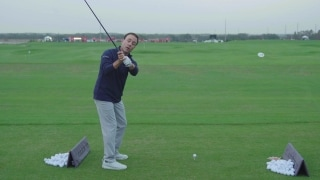 Chuck: No turn backswing