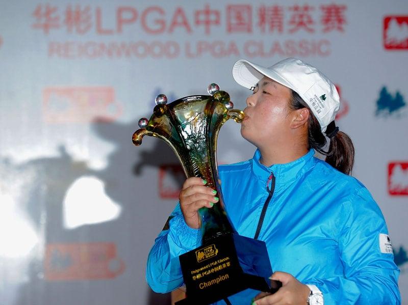 Shanshan Feng, Reignwood LPGA Classic