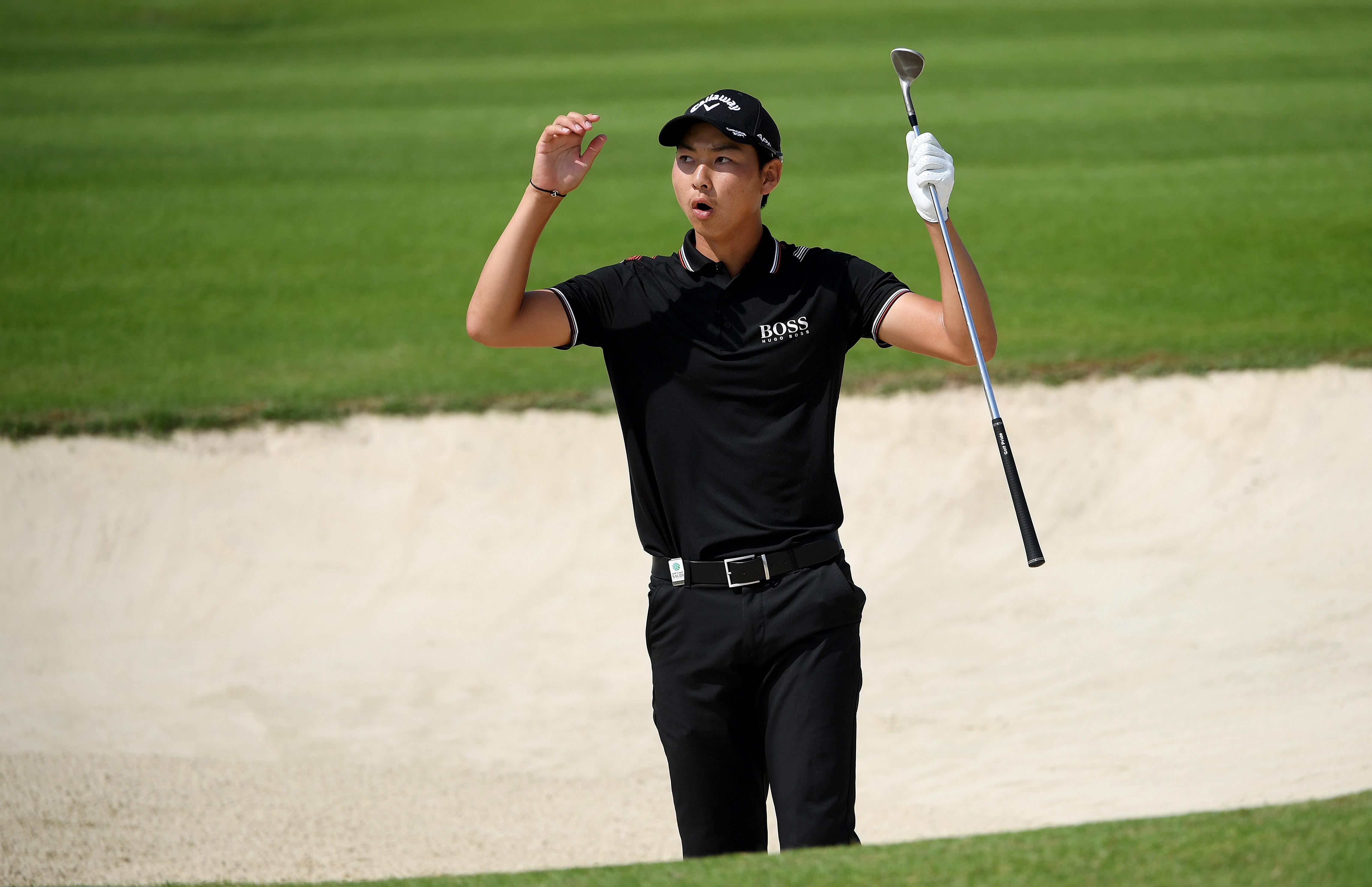Min Woo Lee