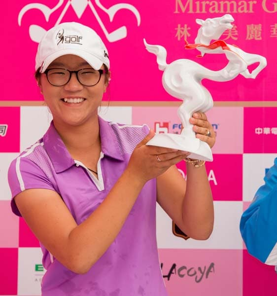 Best New Age Performance: Lydia Ko