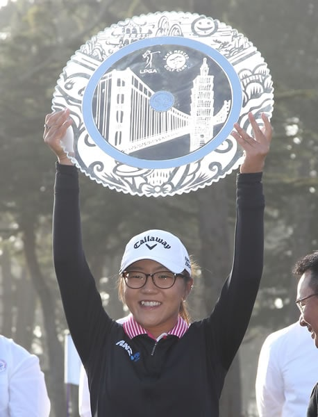 Swinging Skirts Classic: Lydia Ko