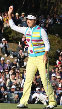 SHIMA, JAPAN - NOVEMBER 08:  Bo Bae Song of South Korea celebrates after winning the Mizuno Classic at Mizuno Classicat Kintetsu Kashikojima Country Club on November 8, 2009 in Shima, Japan.  (Photo by Koichi Kamoshida/Getty Images)