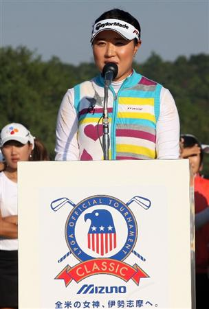 SHIMA, JAPAN - NOVEMBER 08:  Bo Bae Song of South Korea speaks at the podium after winning the Mizuno Classic at Mizuno Classicat Kintetsu Kashikojima Country Club on November 8, 2009 in Shima, Japan.  (Photo by Koichi Kamoshida/Getty Images)