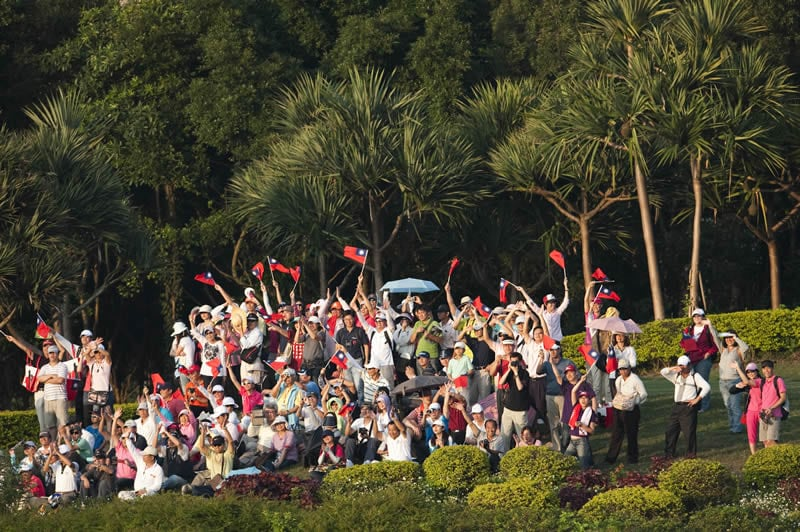 Taiwan Championship
