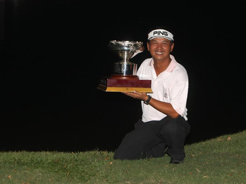 HONG KONG, CHINA - NOVEMBER 23:  Lin Wen-Tang of Tapie with the trophy for winning the playoff during the final round of the UBS Hong Kong Open at the Hong Kong Golf Club on November 23, 2008 in Fanling, Hong Kong.  (Photo by Stuart Franklin/Getty Images)