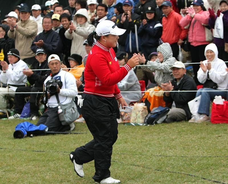 SHIMA, JAPAN - NOVEMBER 09:  Ji-Yai Shin of South Korea celebrates winning the 2008 Mizuno Classic at Kintetsu Kashikojima Country Club on November 9, 2008 in Shima, Mie, Japan.  (Photo by Koichi Kamoshida/Getty Images)